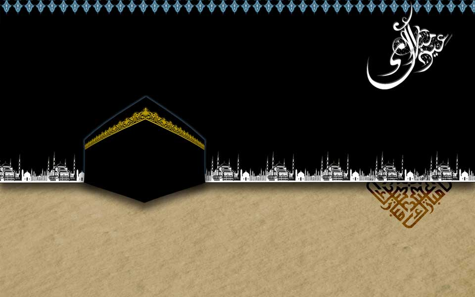 Peace from desert home