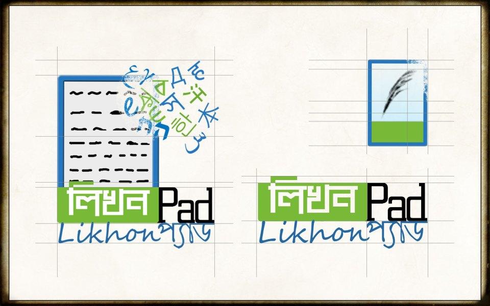 LikhonPad identity