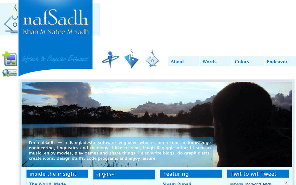 nafSadh.com home v1.1