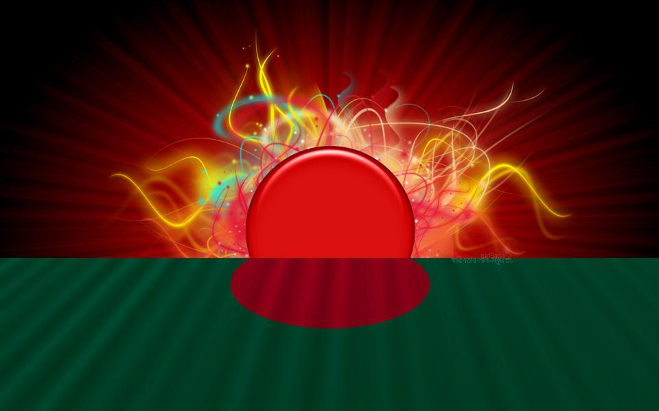 স্বাধীনতার লাল-সবুজ (Reds & Greens of Independence)