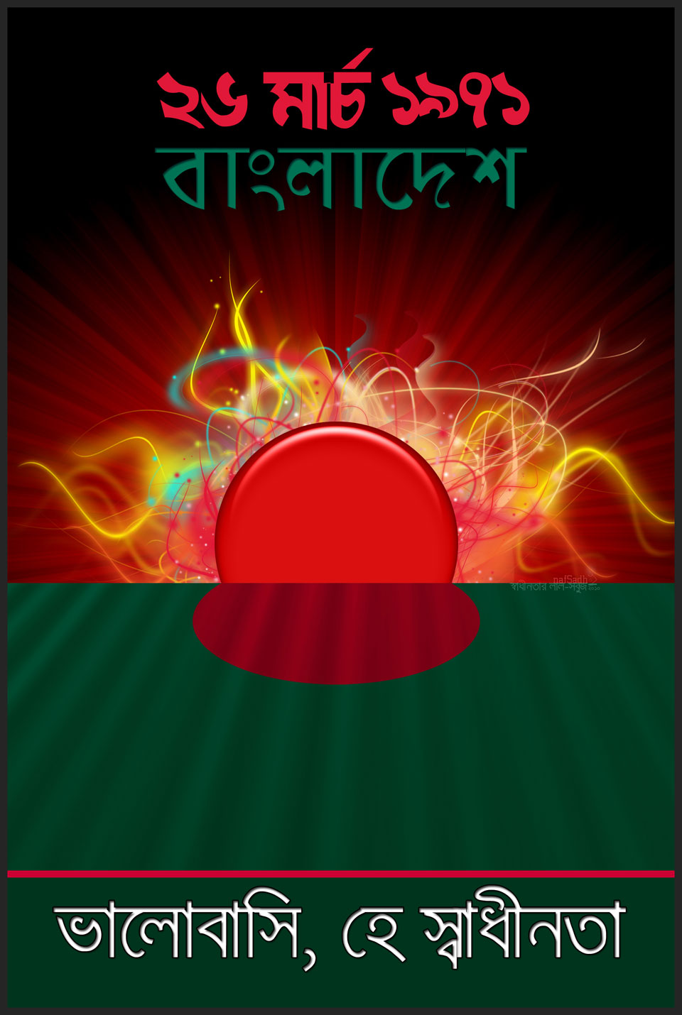 Red and Green of Independence